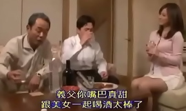 Pretty Japanese wife fuck by f. in law while husband go to work FULL VIDEO ONLINE xxx ouo.io/LwfNH2