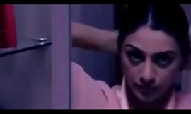 Actress Tabu Gets By Ghost