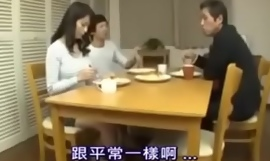 Japanese Asian Mom Pettifoggery wide the brush Young Son